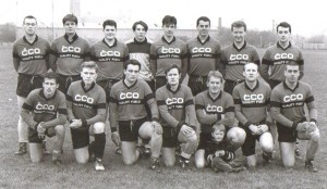 1993 Junior Team